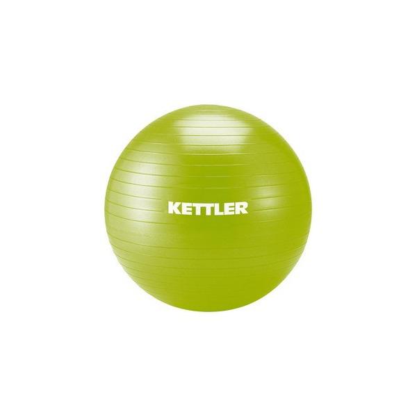 Functional Training  KETTLER  Palla da ginnastica 65 cm
